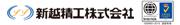 新潟県 柏崎市 の プラスチック 部品 成形加工 会社    衛生製品 樹脂成型 2色成型   新越精工株式会社